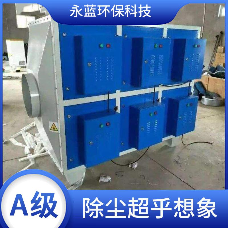 低温等离子废气净化器\工业专用空气净化