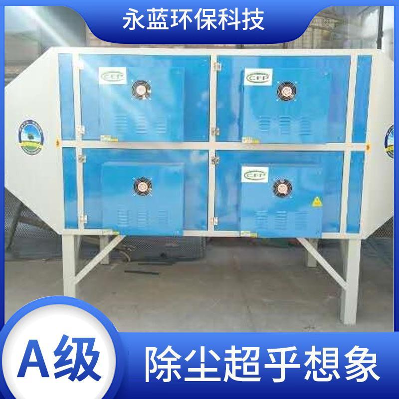 低温等离子废气净化器,